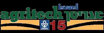 Agritech Logo